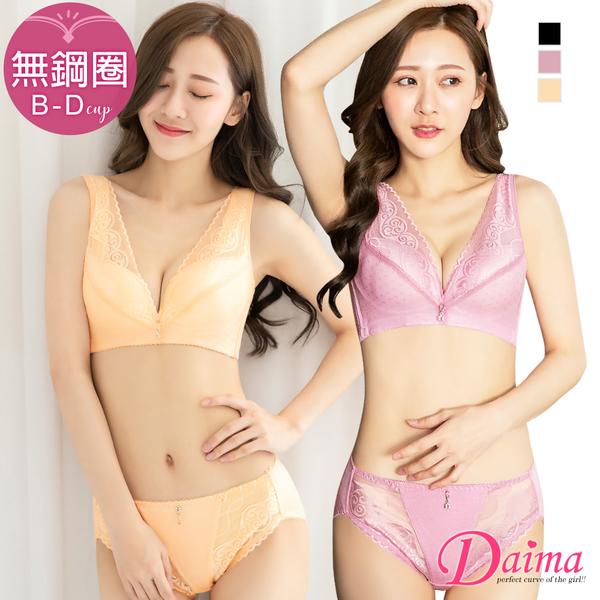 無鋼圈(B-D)排汗、透氣、超細纖維(竹炭舒適面料)內衣_3套組【Daima黛瑪】