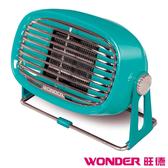 《一打就通》400W露營必備【WONDER 旺德】復古風陶瓷電暖器 (WH-W21F)