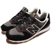 New Balance 復古慢跑鞋 NB 996 藍 咖啡 麂皮 膠底 格紋 運動鞋 女鞋【PUMP306】 WR996GVD