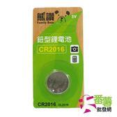 《熊讚》鈕扣型鋰電池CR2016 -1入 [13O1] - 大番薯批發網