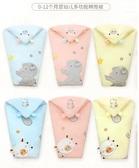 包巾 嬰兒抱被新生兒包被春秋冬季初生寶寶用品加厚保暖被子包巾可脫膽