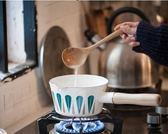 樹可琺瑯 日式樹葉單柄搪瓷奶鍋加厚寶寶輔食鍋家用牛奶鍋小湯鍋