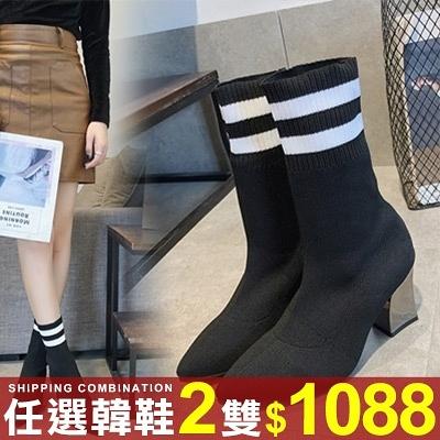 任選2雙1088短靴飛織條紋拼接尖頭高跟短靴【02S10285】