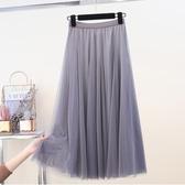 新品夏新款網紗正韓半身裙大碼高腰中長款蓬蓬仙女裙胖mm200斤A字裙