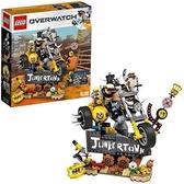 LEGO 樂高 Overwatch Junkrat & Roadhog 75977  (380 Pieces)