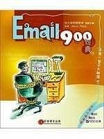 二手書博民逛書店 《Email 900句典》 R2Y ISBN:9577295797│HowiePhung