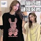 EASON SHOP(GQ2345)實拍視覺立體線條兔子印花鍊條裝飾落肩寬鬆圓領五分短袖素色棉T恤女上衣服內搭衫