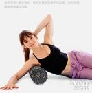 泡沫軸肌肉放鬆瘦腿硬瑜伽柱按摩運動狼牙棒滾軸實心YJT 【快速出貨】