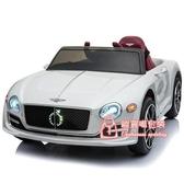 兒童電動車 四輪四驅汽車男女小孩帶遙控玩具車可坐人寶寶賓利童車T 3色