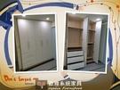 歐雅系統家具 / 系統家具 / 系統各式收納櫃設計/EGGER『臥房系統衣櫃』