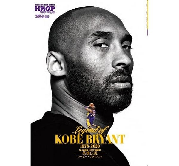 LEGEND OF KOBE BRYANT 英雄傳說