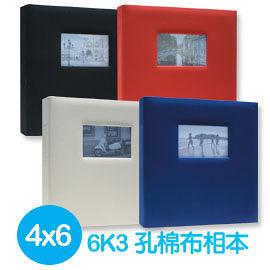 珠友  6K3孔活頁棉布相本/4x6相本-150枚相片( PH-06607-6)