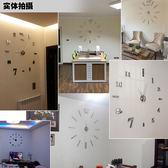 【優選】超大掛鐘客廳創意藝術時鐘家用