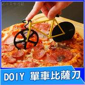 DOIY 單車比薩刀 披薩刀 Pizza刀 滾輪式切刀 輪刀 餅刀 腳踏車披薩刀 廚房刀具 禮品 交換禮物