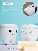 牙齒保存盒兒童乳牙盒牙齒收納盒男孩女孩小寶寶乳牙【小玉米】