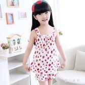 女童純棉綢睡衣短袖套裝兒童薄款夏綿綢吊帶小女孩 WD2602【夢幻家居】