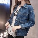 牛仔外套 牛仔外套女春季2021新款潮韓版學生寬鬆bf薄款夾克衫秋裝短款上衣 韓國時尚週
