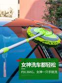 洗車拖把專用泡沫刷車刷子冼車工具擦車