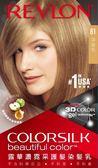 露華濃霓采護髮染髮乳-61深金色