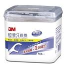 3M細滑牙線棒-新版盒裝160支【愛買】