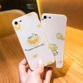 蘋果7plus手機殼ins網紅女款8全包防摔新款磨砂iphone7夏日清新x
