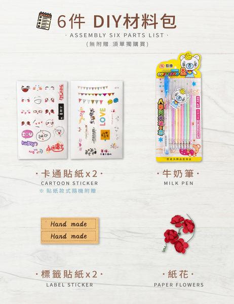 彈跳禮物盒 DIY 配件包-6件組 加購區 【HAD9A1】生日聖誕節情人節相冊手工卡片機關卡片#捕夢網