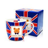 (滿3件$399)英國貝爾馬克杯350ml~指定商品需滿3件以上才可出貨