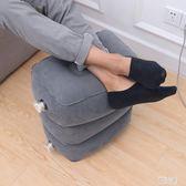 可調節變層充氣腳墊 長途旅行飛機高鐵放腳墊腳凳兒童睡覺枕頭 zh3524【優品良鋪】