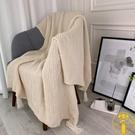 午睡沙發毯空調針織小毯子線披肩蓋毯毛毯床尾巾【雲木雜貨】