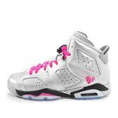 Nike Air Jordan 6 Retro GG [543390-009] 童鞋 喬丹 經典 潮流 休閒 銀 粉紅
