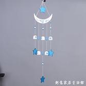 創意金屬5鈴鐺風鈴掛飾門意生日禮品女生臥室陽臺月亮裝飾掛件