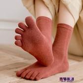 五指襪 五指襪女士純棉防臭吸汗襪子女中筒襪秋冬天四季長筒分腳趾堆堆襪  快速出貨