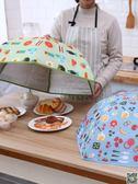 冬季防塵保鮮蓋可折疊剩飯菜罩鋁箔食物品保溫神器菜罩子加厚家用 MKS 歐萊爾藝術館