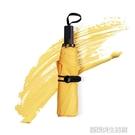 全自動雨傘防曬黑膠晴雨兩用折疊小巧便攜遮陽s防紫外線女太陽傘 優樂美