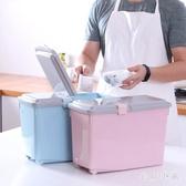 米桶家用20斤裝防潮防蟲儲米箱米缸塑料加厚面粉收納盒密封裝米桶 DJ8960『毛菇小象』