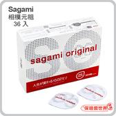 Sagami.相模元祖 002超激薄保險套(36入)