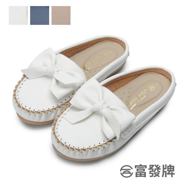 【富發牌】啾啾蝴蝶結兒童穆勒鞋-白/藍/粉 33PL156