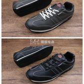 日本單男士復古跑步鞋輕便軟底耐磨休閒運動鞋徒步鞋男  瑪奇哈朵