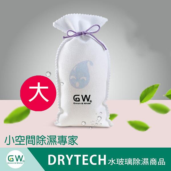 GW 水玻璃永久除濕袋 芳香版 225g 台灣製造 環保除濕 可重複使用【PQ 美妝】