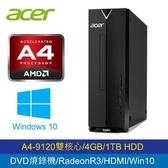 【acer 宏碁】Aspire XC-330 AMD 雙核桌上型電腦