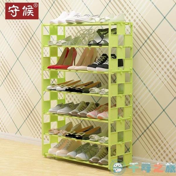 鞋架多層簡易門口家用防塵寢室收納鞋柜小鞋架子【千尋之旅】