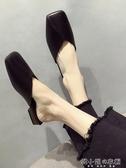 ins潮拖鞋女新款方頭平底包頭半拖鞋半托秋季外穿穆勒鞋 韓小姐
