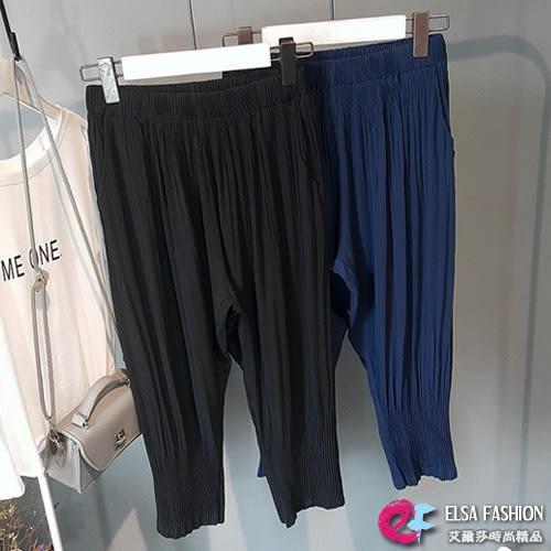 壓褶哈倫褲 輕鬆穿搭隨性寬鬆雪紡哈倫褲 艾爾莎【TAE4960】
