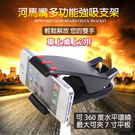 團購-車用儀表板手機平板支架《現貨供應》