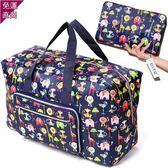 可折疊旅行包手提行李袋女大容量便攜短途登機包防水旅行包待產包【快速出貨】