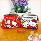 《新品》Hello Kitty 凱蒂貓 正版 迷你 夾扣零錢包 小物包 B10178