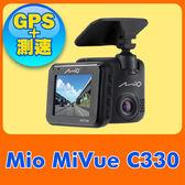 Mio C330【3M黏支版 送32G+C02後支】行車記錄器