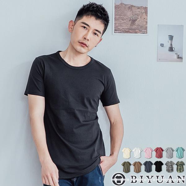 圓弧下擺【OBIYUAN】短袖T恤 素面 迷彩 衣服 合身上衣 共12色【X1028】