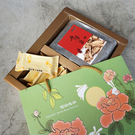 饗月獻禮-B(鳳梨酥8入+牛蒡茶150g)