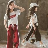 女童套裝夏裝2019新款童裝休閒運動服兒童衣服女孩純棉短袖兩件套 QG20458『Bad boy時尚』